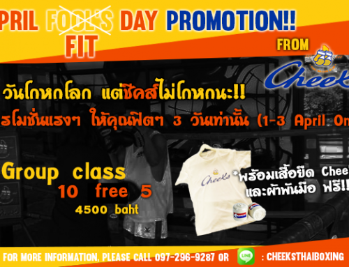 April Fit Day Promotion