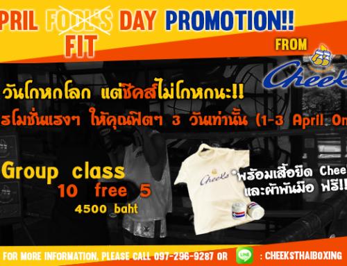 April Fit Day Promotion